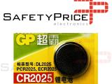 5x Pila de boton GP Speedmaster CR2025 3V