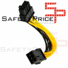 Cable extension alimentacion GPU PCI express 6 pin Hembra a 8 pines Macho REF2120